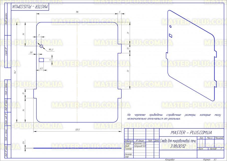 Слюда для микроволновой печи LG 3052W1M004B для микроволновых печей чертеж