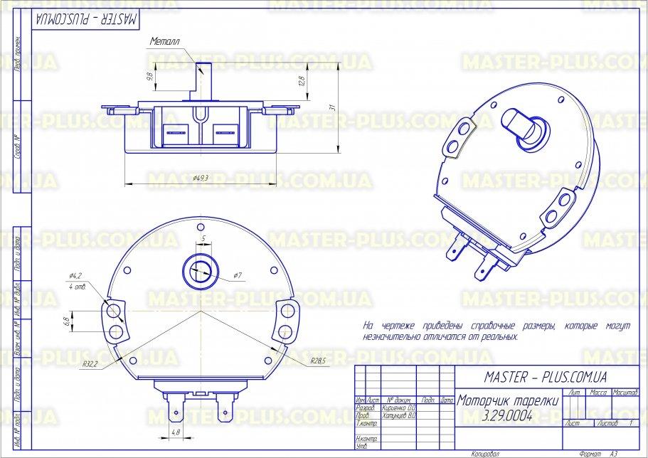 Моторчик тарелки Samsung 220V DE31-10170A для микроволновых печей чертеж