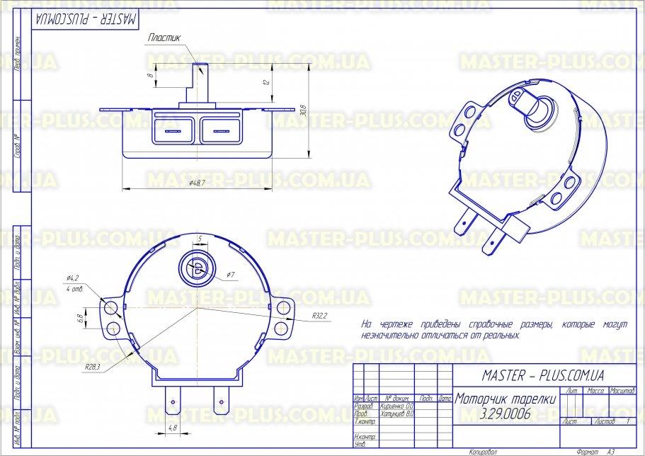 Моторчик тарелки GM-16-24FG 28 220v LG 6549W2S002Y для микроволновых печей чертеж