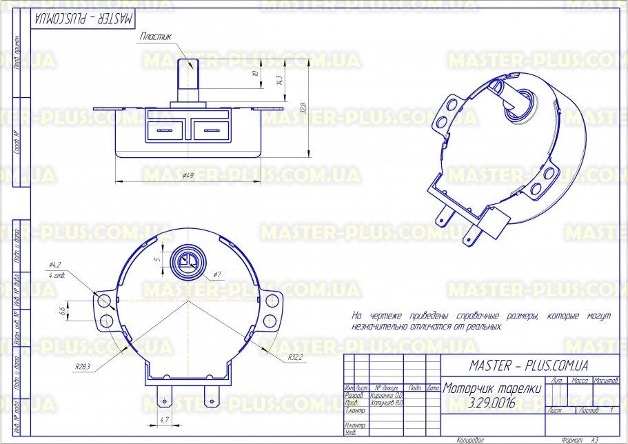 Моторчик тарелки Beko 9197009002 для микроволновых печей чертеж