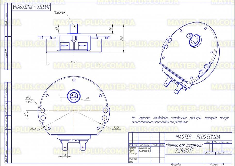 Моторчик вращения тарелки 21V LG 6549W1S011B для микроволновых печей чертеж