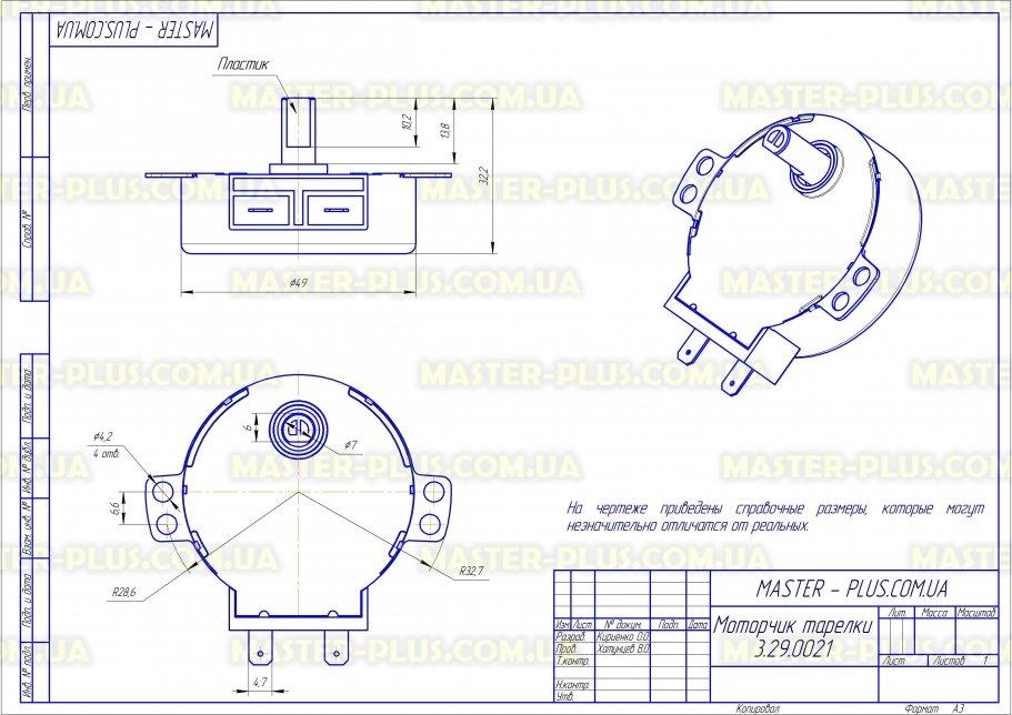 Моторчик тарелки Gorenje 238246 для микроволновых печей чертеж