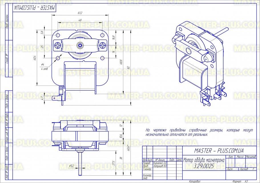 Мотор обдува магнетрона Samsung DE31-10185A для микроволновых печей чертеж