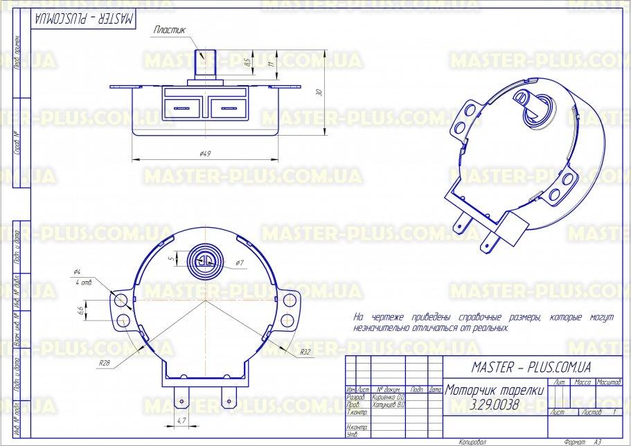 Моторчик тарелки 220V 4rpm пласт. вал 11мм для микроволновых печей чертеж