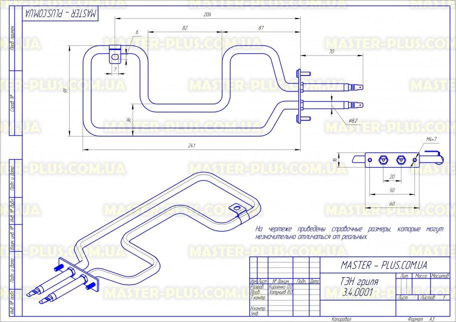 ТЭН гриля LG 5300W1S002N для микроволновых печей чертеж