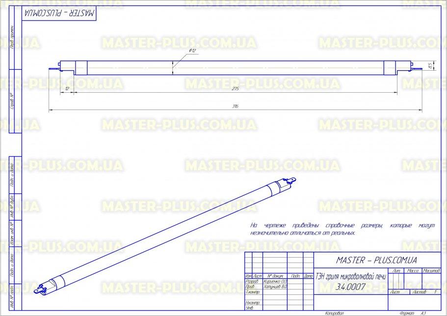ТЭН гриля микроволновой печи LG 5300W1A004P для микроволновых печей чертеж