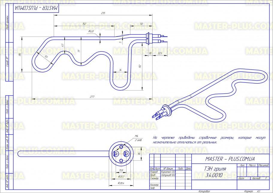 ТЭН гриля Samsung DE47-00004A для микроволновых печей чертеж