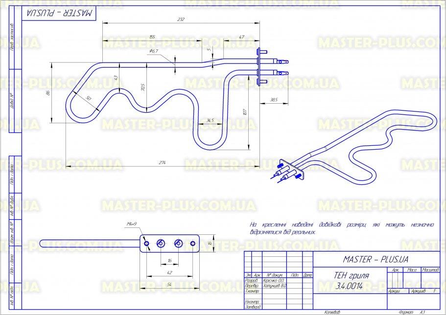 ТЕН гриля Samsung DE47-00016A для мікрохвильових печей креслення