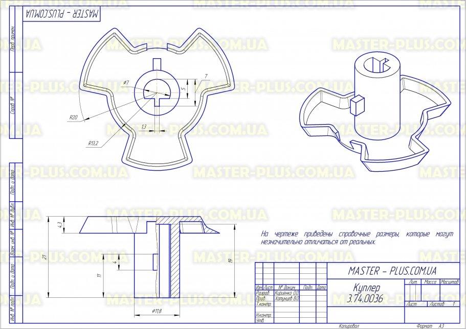 Куплер (грибочек) Samsung  DE67-00182A  для микроволновых печей чертеж