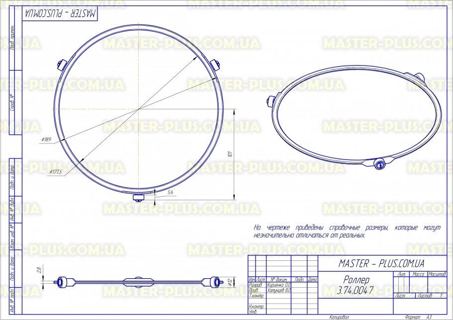 Роллер универсальный 203мм колесики 12мм для микроволновых печей чертеж