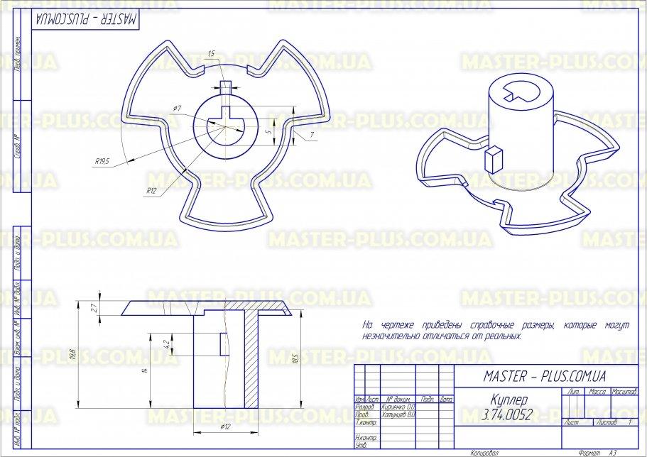 Куплер (грибочек) под тарелку Samsung DE67-00187A для микроволновых печей чертеж