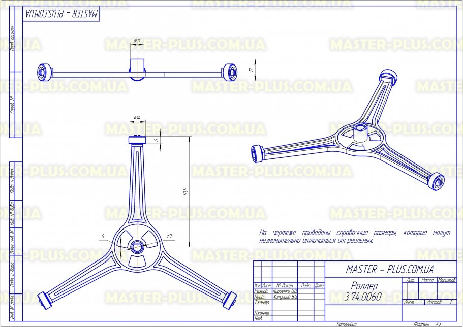 Роллер микроволновой печи Gorenje 237974 для микроволновых печей чертеж