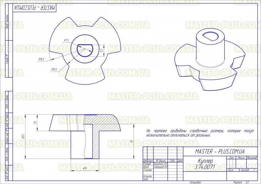 Куплер LG 4370W1A006D для микроволновых печей чертеж