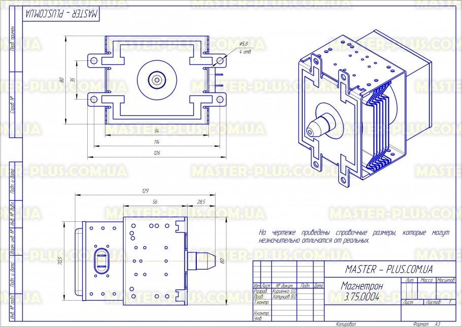 Магнетрон Samsung OM75P(31)ESGN Original для микроволновых печей чертеж
