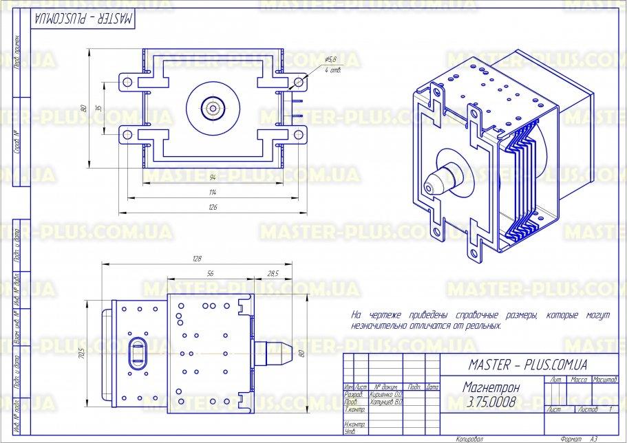 Магнетрон Samsung OM75S(31)ESGN Original для микроволновых печей чертеж