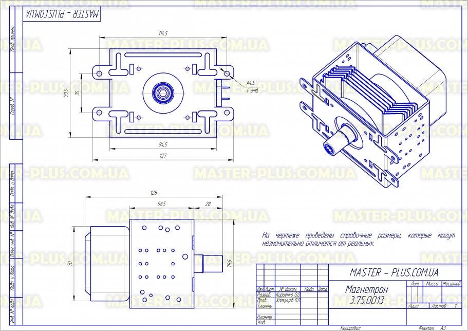 Магнетрон Galanz M24FB-210A для микроволновых печей чертеж