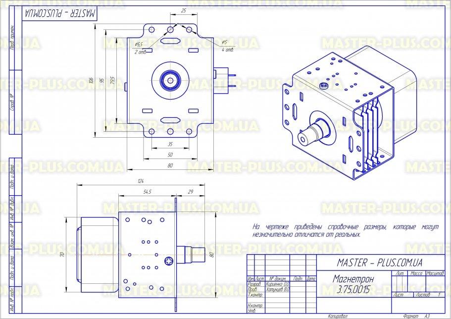 Магнетрон Galanz M24FA-410A для микроволновых печей чертеж