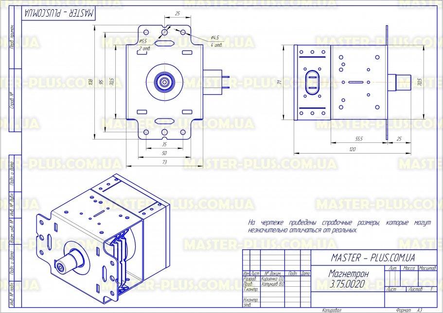 Магнетрон LG 2M213 для микроволновых печей чертеж