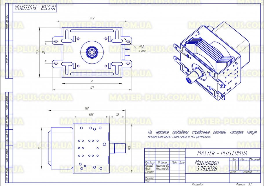 Магнетрон Panasonic 2M210-M1 для микроволновых печей чертеж