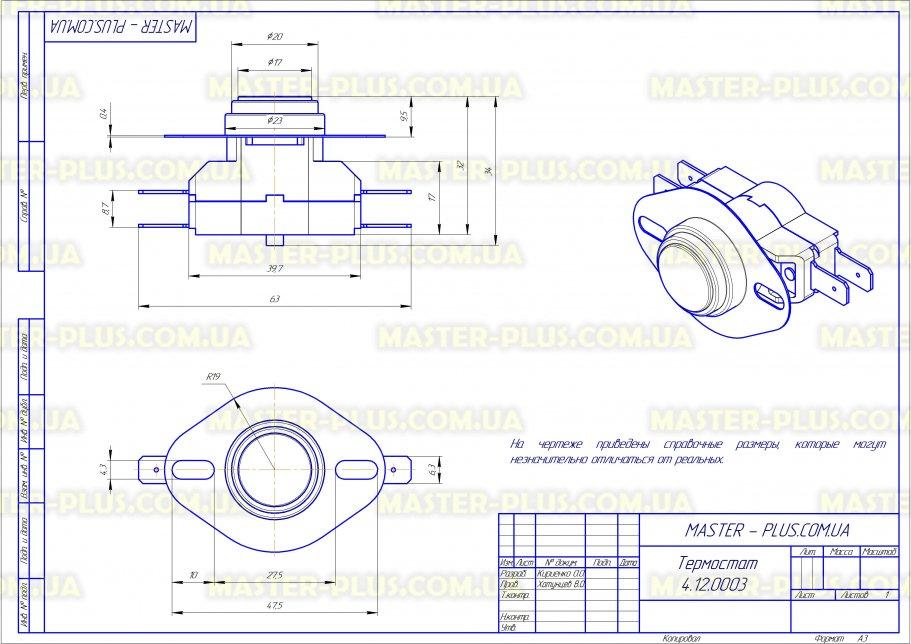 Термостат (защита) Gorenje 482993 Original для бойлеров чертеж