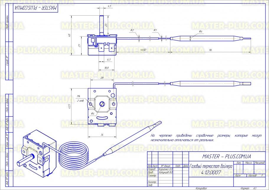 Газовый термостат бойлера. Tecasa (Словения)  для бойлеров чертеж