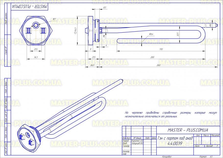 ТЭН Thermowatt 2,0 кВат, гайка,  c портом под анод для бойлеров чертеж