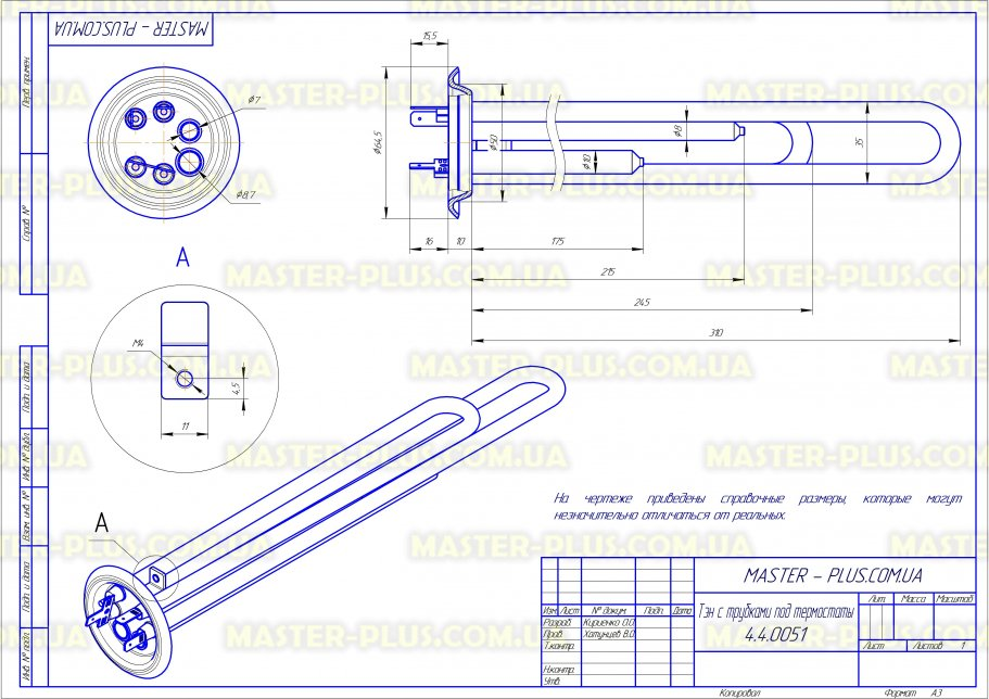 Тэн Thermowatt типа Thermex 2.0 кВт медь. с трубками под 2 термостата для бойлеров чертеж
