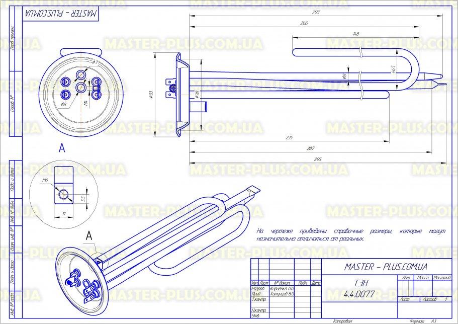 ТЭН типа Thermex 2.5 кВт нерж. (фланец 92мм) под 2 термостата для бойлеров чертеж