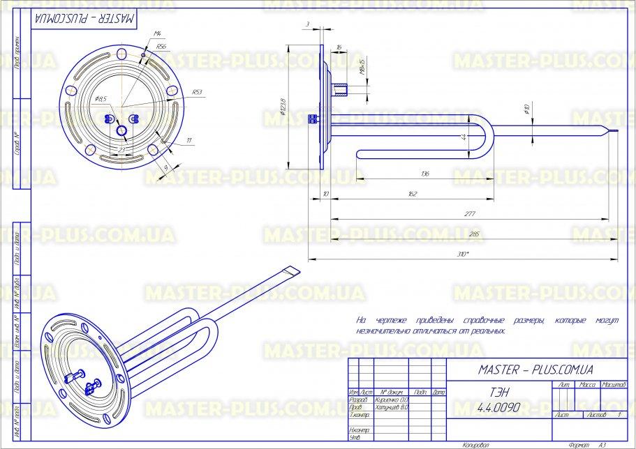 ТЭН Balcik (Турция) 1,8 кВат, фланец 125мм, c портом под анод для бойлеров чертеж