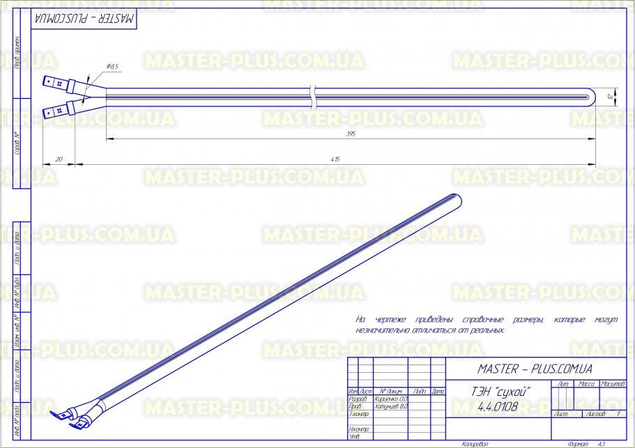 """ТЭН """"сухой"""" Gorenje Electrolux Thermowatt 900 W для бойлеров чертеж"""