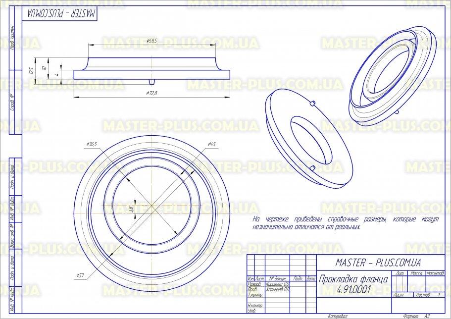 Прокладка Gorenje 580477 Original для бойлеров чертеж