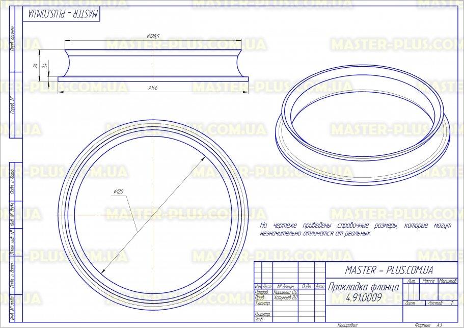 Прокладка кольцом для бойлера для бойлеров чертеж