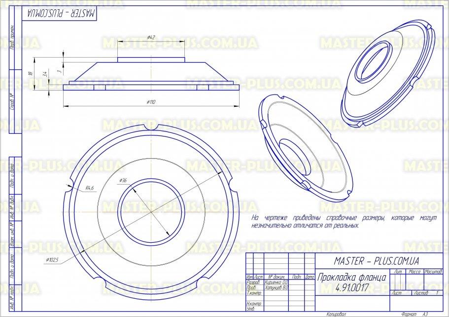 Прокладка под фланец бойлера диаметр 110мм для бойлеров чертеж