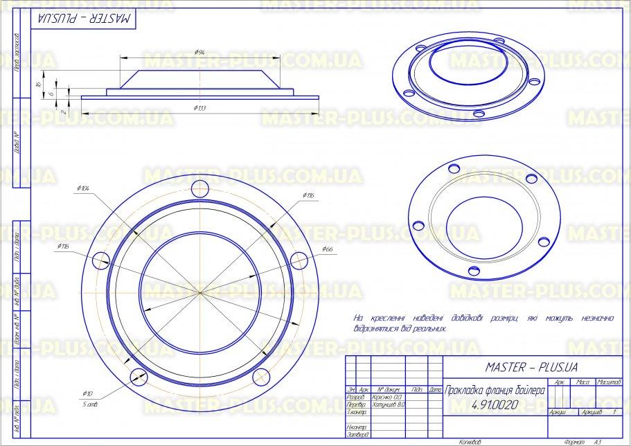 Прокладка фланця бойлера діаметр 133 мм для бойлерів креслення