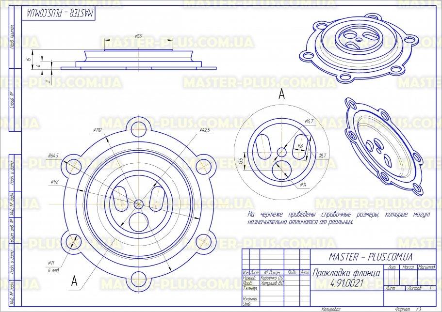 Прокладка фланца бойлера диаметр 114мм для бойлеров чертеж