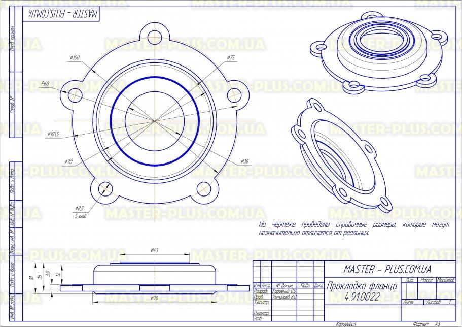 Прокладка фланца бойлера диаметр 102мм для бойлеров чертеж