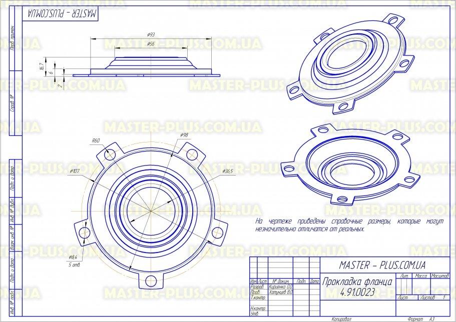 Прокладка фланца бойлера диаметр 99,6мм для бойлеров чертеж