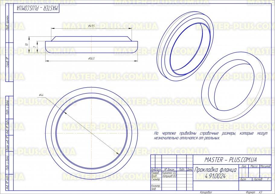 Прокладка бойлера (силиконовая) Thermex 819993 для бойлеров чертеж