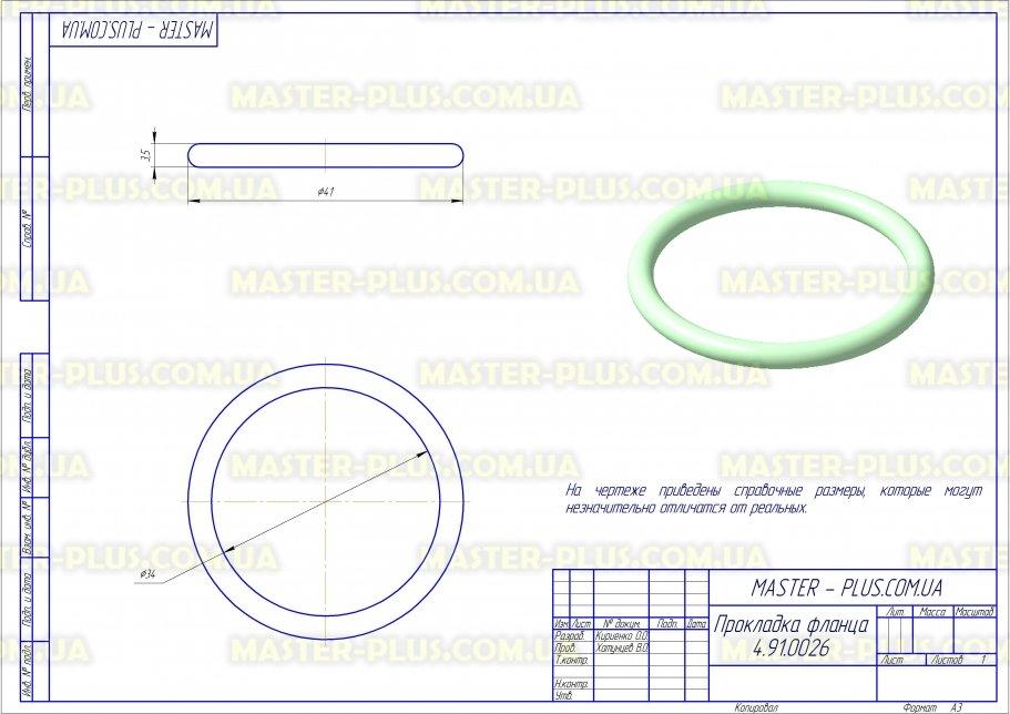 Прокладка бойлера 40мм под ТЭН типу гайка для бойлеров чертеж