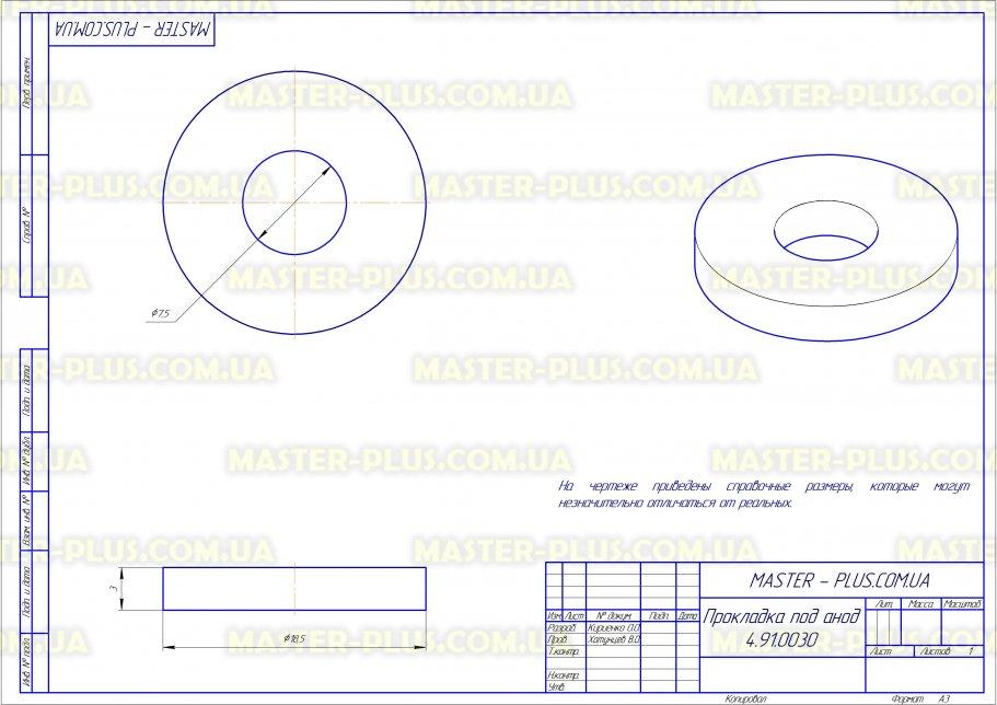 Прокладка под анод Gorenje 482950 для бойлеров чертеж