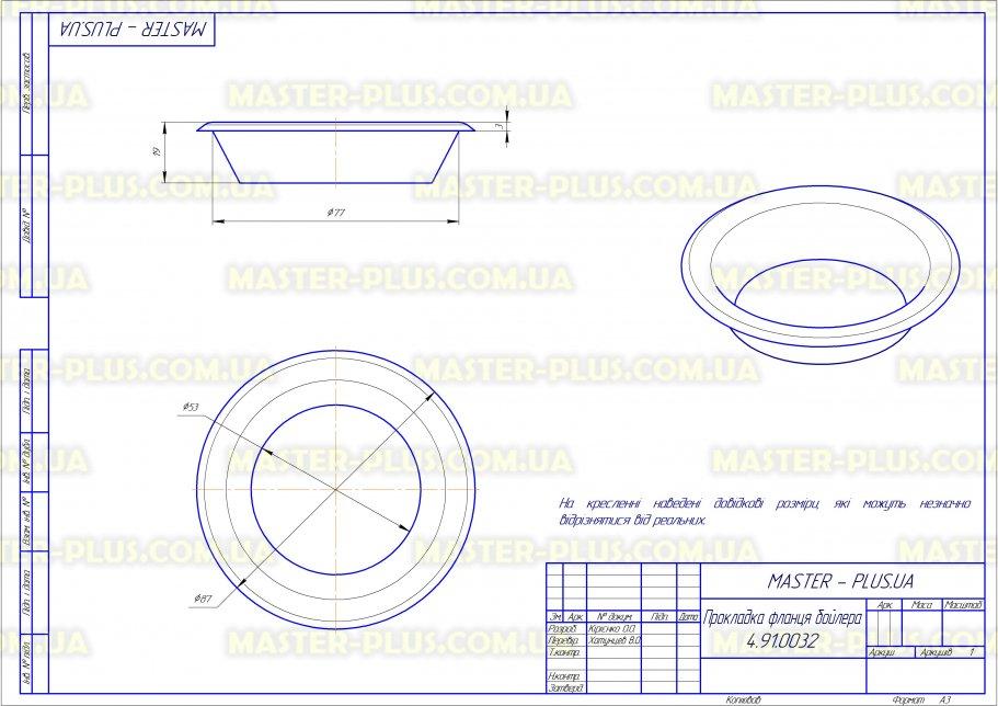 Прокладка фланця бойлера діаметр 92мм для бойлерів креслення