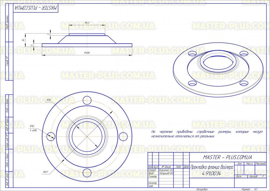 Прокладка фланца бойлера диаметр 108мм для бойлеров чертеж
