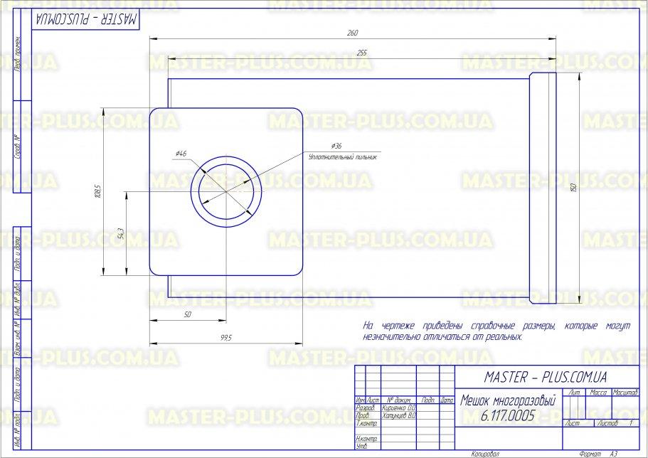 Мешок многоразовый Samsung DJ69-00481B для пылесосов чертеж