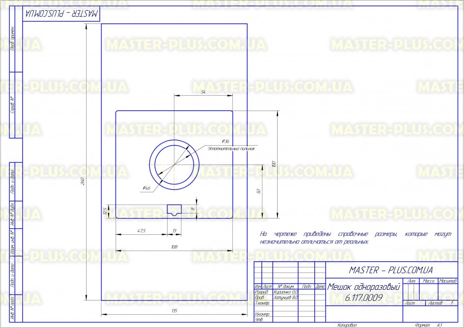 Мешок одноразовый Samsung DJ74-00004B для пылесосов чертеж