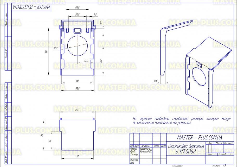 Набор стартовий для пылесоса Thomas FILTERO TMS 17 екстра (2 мешка) для пылесосов чертеж