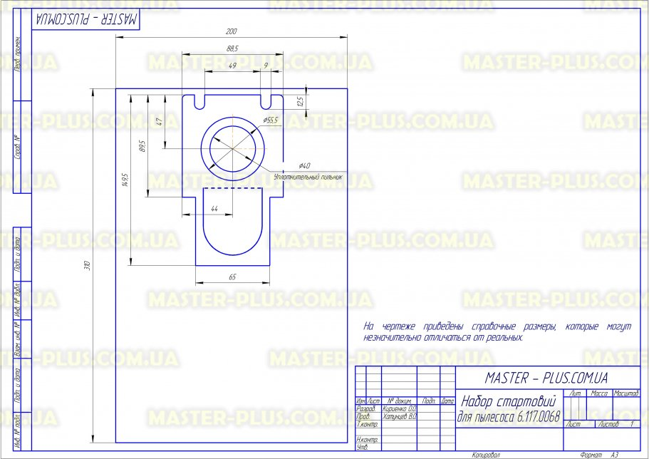 Набор стартовый для пылесоса Thomas FILTERO TMS 17 экстра (2 мешка) для пылесосов чертеж