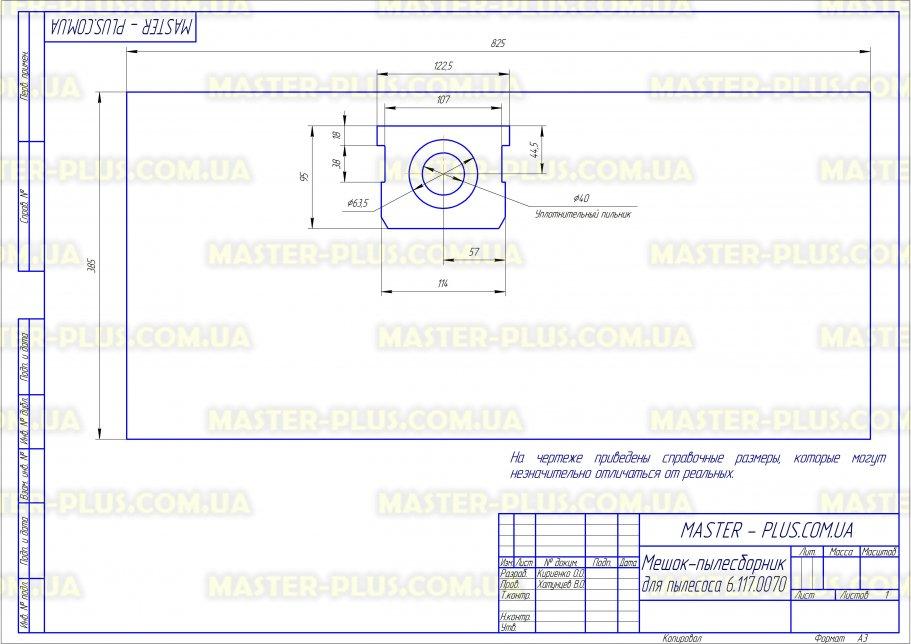 Мешок-пылесборник для пылесоса Bort FILTERO BRT 20 PRO для пылесосов чертеж