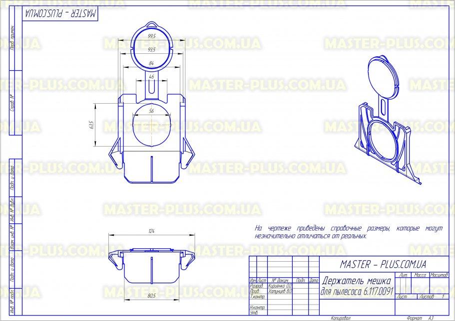 Набор одноразовых мешков для пылесоса Thomas 787243 для пылесосов чертеж