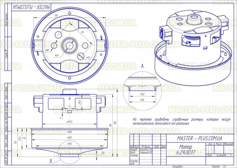 Мотор 2400W для пылесоса Samsung DJ31-00125C Original для пылесосов чертеж