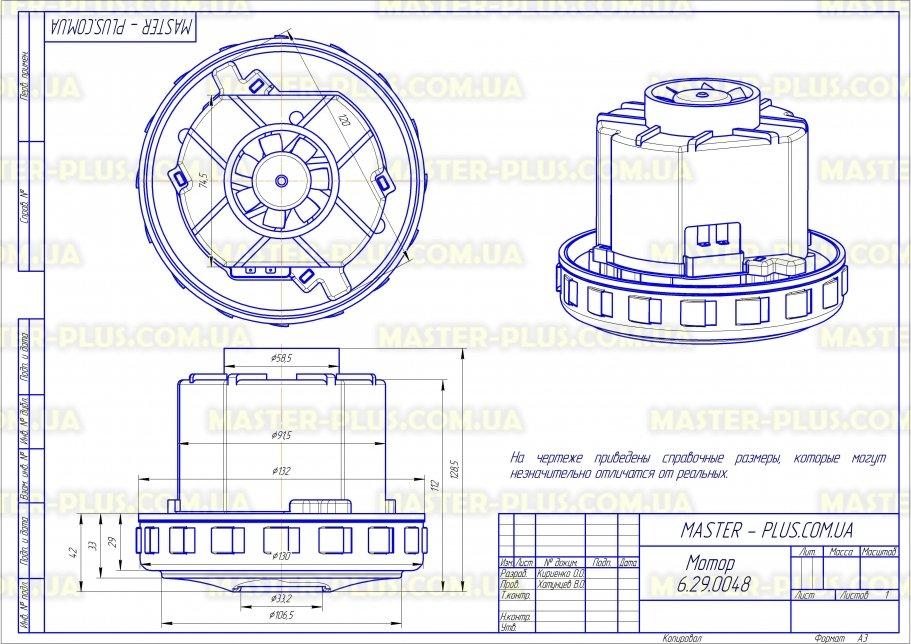 Двигатель пылесоса Zelmer 437.1000, 145610  (белый) для пылесосов чертеж